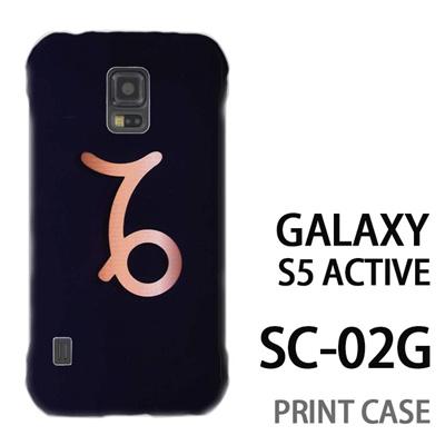 GALAXY S5 Active SC-02G 用『0720 星座やぎ座マーク』特殊印刷ケース【 galaxy s5 active SC-02G sc02g SC02G galaxys5 ギャラクシー ギャラクシーs5 アクティブ docomo ケース プリント カバー スマホケース スマホカバー】の画像