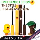 ★LINEFRIENDS EDITION★ [MISSHA]THE STYLE 3D/4D MASCARA