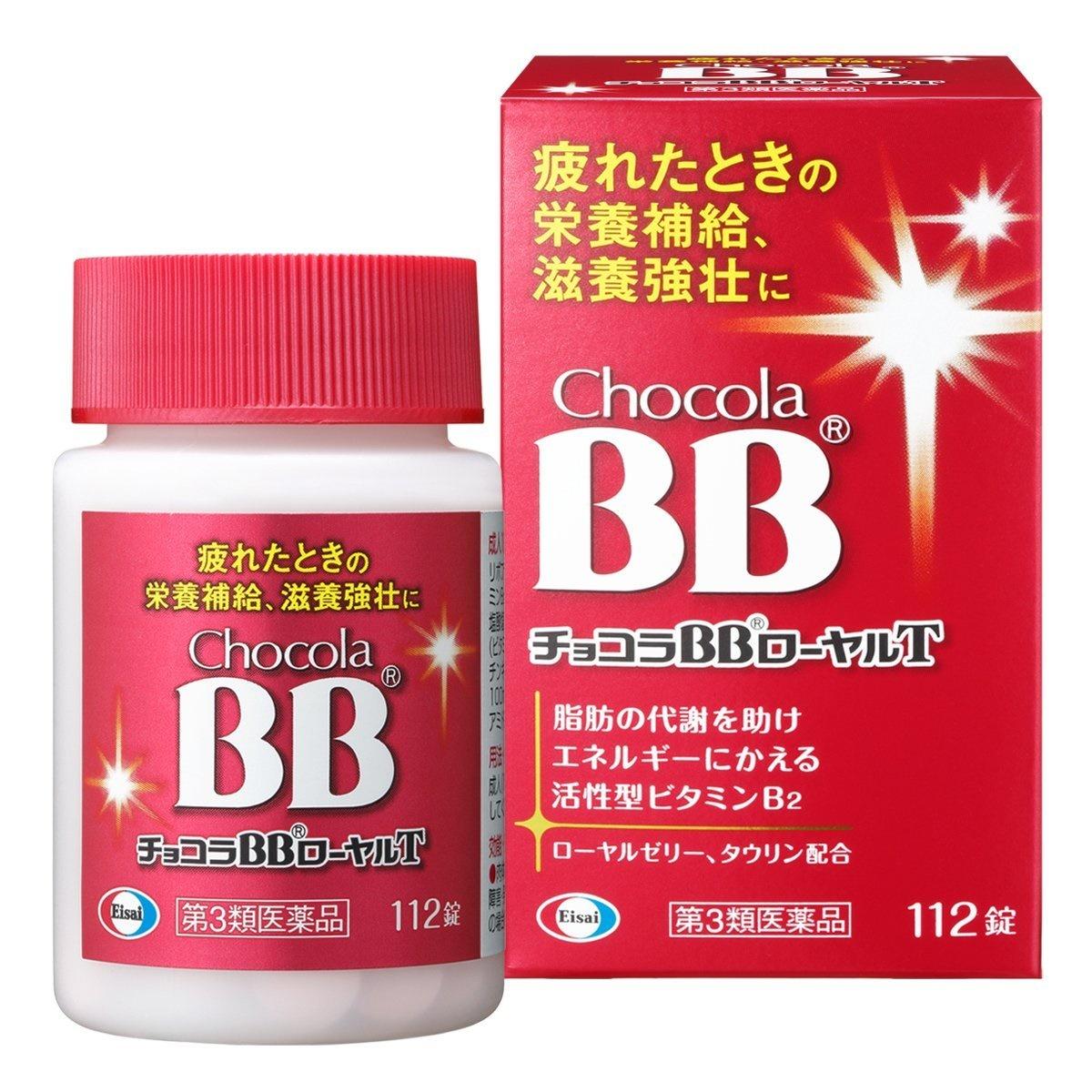 Chocola BB Royal T 56/ 112/ 168 tablets for 14/ 28/ 42 days 俏正美