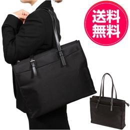 ビジネスバッグ A4 レディース リクルートバッグ ビジネスバック リクルートバック フォーマル バッグ バック かばん カバン スーツ 仕事用 鞄 通販/正規品が激安特価セール