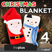 ★ Best Christmas Gift Idea ★ theplus ★ 2016 HIT ITEMS / winter items /christmas blankets / microfiber blankets / futon / winter