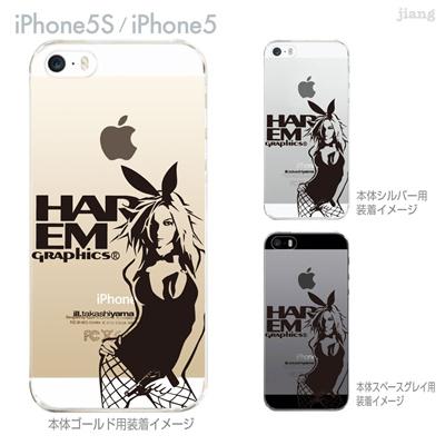 【iPhone5S】【iPhone5】【HAREM graphics】【iPhone5sケース】【カバー】【スマホケース】【クリアケース】 hgx-ip5s-036の画像