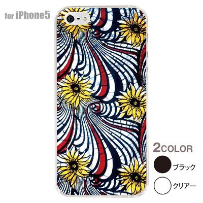 【iPhone5S】【iPhone5】【アルリカン】【iPhone5ケース】【カバー】【スマホケース】【クリアケース】【その他】【アフリカン テキスタイルパターン】 01-ip5-con034の画像