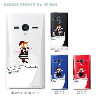 【AQUOS PHONEケース】【203SH】【Soft Bank】【カバー】【スマホケース】【クリアケース】【MOVIE PARODY】【ユニーク】【タイニイク】 10-203sh-ca0031の画像