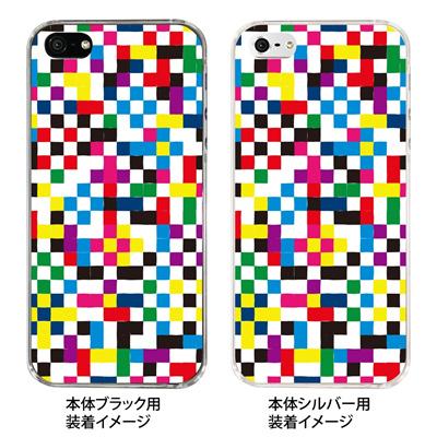 【iPhone5S】【iPhone5】【Clear Fashion】【iPhone5ケース】【カバー】【スマホケース】【クリアケース】 41-ip5-ao1015の画像