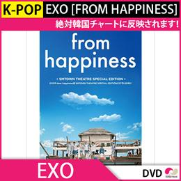 送料無料【2次予約】EXO [FROM HAPPINESS]コード:1.3【DVD】【発売12月7日】【12月14日発送予定】