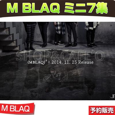 【1次予約/送料無料】M BLAQ ミニ7集 / Winterの画像