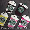 【安心・国内発送・送料無料】 STABUCKS COFFEEスマートフォンケース  iPhoneケース スタバックスiPhoneケース スタバシリコンケース アップルケース スマホケース カップルケース プレゼント【対応機種】iPhone6・iPhone6s/iPhone6 plus・s6 plus