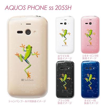 【AQUOS PHONE ss 205SH】【205sh】【Soft Bank】【カバー】【ケース】【スマホケース】【クリアケース】【クリアーアーツ】【カエル】 08-205sh-ca0032の画像