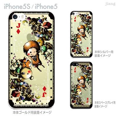 【iPhone5S】【iPhone5】【Little World】【iPhone5ケース】【カバー】【スマホケース】【クリアケース】【イラスト】【トランプJ】 25-ip5s-am0063の画像