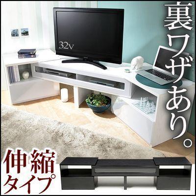 ナカムラ背面収納スライドTVボードロビン伸縮スイングタイプテレビ台コーナーローボード鏡面テレビボードラックi-3700015wh