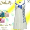 ワコール サルート Salute 52シリーズ MasterPiece Eros 自然愛のエロス スリップドレス M・Lサイズ STJ252