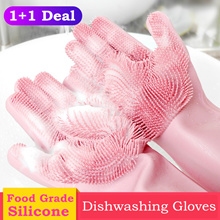 [1+1] Silicone Scrubber Dishwashing Gloves Magic Silicone Cleaning Gloves Antislip Heat Resistant