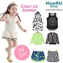 [HowRU Shop] ★ 2015 Kids S/S ★ Korea Kids Fashion Clothes