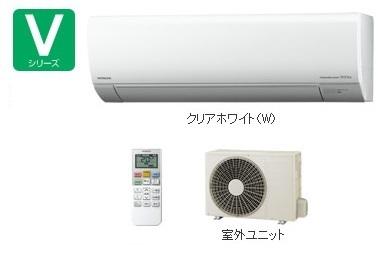 【クリックで詳細表示】[Hitachi]◆平日(月~金)15時30分迄の注文確定で当日出荷OK!台数限定!日立製作所 ルームエアコン【RAS-V22C W】ホワイト2013年型 Vシリーズ