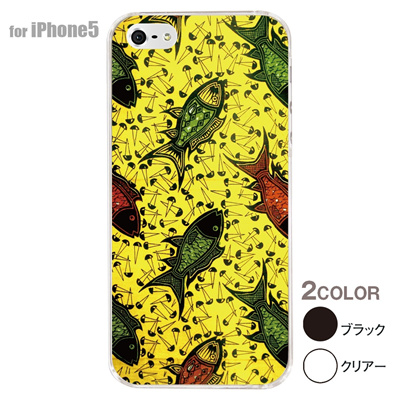 【iPhone5S】【iPhone5】【アルリカン】【iPhone5ケース】【カバー】【スマホケース】【クリアケース】【その他】【アフリカン テキスタイルパターン】 01-ip5-con039の画像