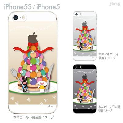 【iPhone5S】【iPhone5】【NAGI】【iPhone5ケース】【カバー】【スマホケース】【クリアケース】【アニマル】【マカロンツリー】 24-ip5s-ng0029の画像
