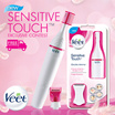 [RB] 【USE YOUR $5 COUPONS NOW!!】NEW Veet Sensitive Touch Electric Trimmer - Gentleness And Precision