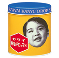 ★BUY $40 FREE SHIPPING★Kawai liver oil drop S 100 capsules