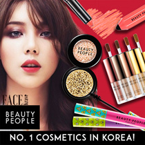 ★Group Buy SALE!!★★Highly raved Beauty People Products★Korea Top selling brand★Pearl Pigment Fixed eyeshadow★Multi tint eyebrow capsule powder★Liptight stick★Bubblegum Mascara