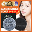 Korean Cosmetics ♥ The Golden Fishery [April Skin] Magic Stone Soap 1+1 / Original + Black / Natural Soap / 100g