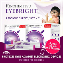 [2MTH SUPPLY] Eyebright 30sx2 - Highest Lutein in the Mkt! (Kids n Adult) Dry Tired Eyes