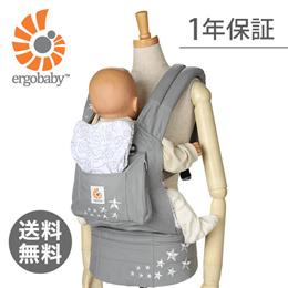 エルゴベビー バンドルオブジョイ 1年保証 エルゴ インサートセット 抱っこ紐 新生児 抱っこひも おんぶ紐 ギャラクシーグレー BCIIAGXYV3 ERGOBABY Bundle of Joy