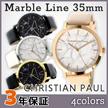 【3年保証】【海外正規】christianpaul クリスチャンポール 腕時計 35mm 大理石 マーブル レディース ペアウォッチ MRL-01 MRL-02 MRL-03 MRL-04