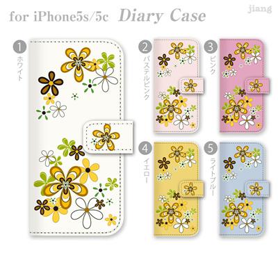 ジアン jiang ダイアリーケース 全機種対応 iPhone6 Plus iPhone5s iPhone5c AQUOS Xperia ARROWS GALAXY ケース カバー スマホケース 手帳型 かわいい おしゃれ きれい Vuodenaika 花柄 21-ip5-ds0044-zen2 10P06May15の画像