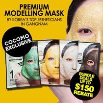 ❤20% OFF ❤ULTRA HIGH QUALITY REAL GOLD/SILVER/BLACK/GREEN PREMIUM MODELING MASKS❤BEST RESULTS
