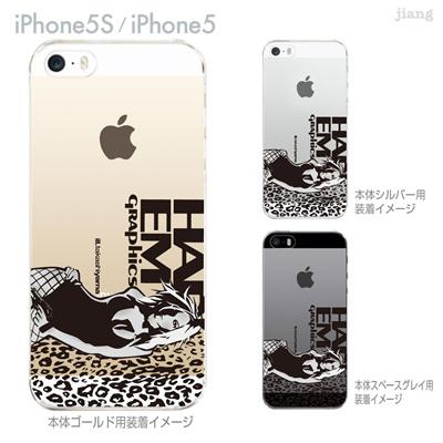 【iPhone5S】【iPhone5】【HAREM graphics】【iPhone5sケース】【カバー】【スマホケース】【クリアケース】 hgx-ip5s-052の画像