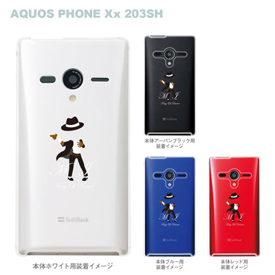 【AQUOS PHONEケース】【203SH】【Soft Bank】【カバー】【スマホケース】【クリアケース】【MOVIE PARODY】【ユニーク】【M.J King of Dancer】 10-203sh-ca0048の画像