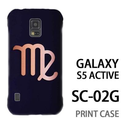 GALAXY S5 Active SC-02G 用『0720 星座乙女座マーク』特殊印刷ケース【 galaxy s5 active SC-02G sc02g SC02G galaxys5 ギャラクシー ギャラクシーs5 アクティブ docomo ケース プリント カバー スマホケース スマホカバー】の画像