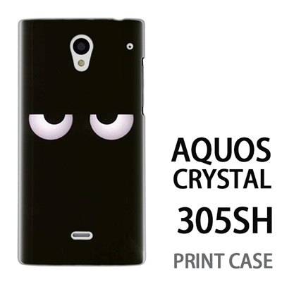 AQUOS CRYSTAL 305SH 用『0717 黒目疑い目』特殊印刷ケース【 aquos crystal 305sh アクオス クリスタル アクオスクリスタル softbank ケース プリント カバー スマホケース スマホカバー 】の画像