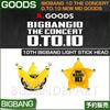 【1次予約】1.10th bigbang light stick head / BIGBANG 10 THE CONCERT 0.to.10 NEW MD GOODS【日本国内発送】