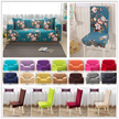 【200+ designs!】12th May updated! Universal Sofa cover! Chair cover! Cushion Case! Ottoman cover