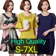 【29/April Update】600+ Styles 80% Off !Crazy Promotion! 2017 Plus Size Dresses Tops Blouses