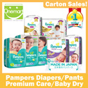 ◄ PAMPERS ULTRA Carton Sales ► Save up to 20% ★ Premium Care/Baby Dry Diapers ★ Tape Size NB/S/M/L Silk / Pants Size M/L/XL