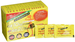 ★BUY $40 FREE SHIPPING★minima healthy food Dokkan diet tablets for 10kg weight -20% fat
