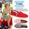 TOMS SHOES Classics best/GLITTER/CANVAS/CROCHET/男性シューズ追加/直輸入安心の正規品/フラットシューズ/スニーカー/メタリックシューズ シルバーシューズ 女性靴[TOMS Shoes】本物保証★/数量限定超特価!!