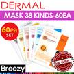 BREEZY ★ 60EA SET! [DERMAL Cosmetic] Dermal Collagen Essential Essential Mask 60EA / 38 kinds / Skin