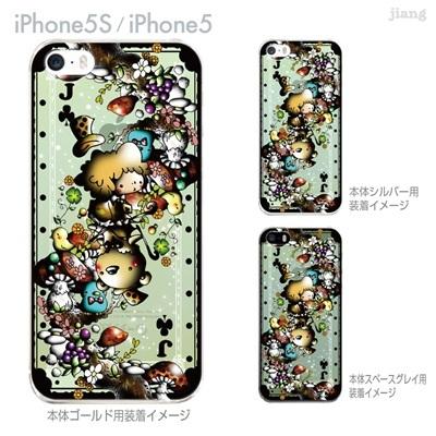 【iPhone5S】【iPhone5】【Little World】【iPhone5ケース】【カバー】【スマホケース】【クリアケース】【イラスト】【トランプJ】 25-ip5s-am0065の画像