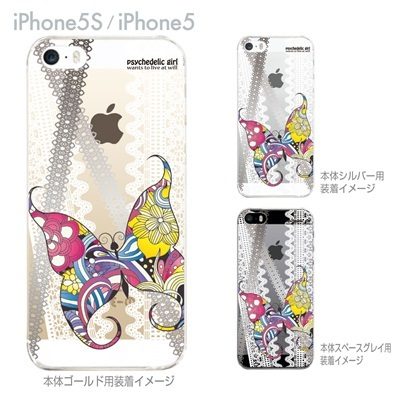 【iPhone5S】【iPhone5】【Clear Fashion】【iPhone5ケース】【カバー】【スマホケース】【クリアケース】【クリアーアーツ】【psychedelic girl】 21-ip5-ps0001の画像