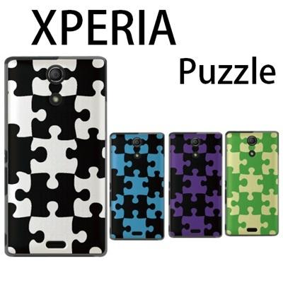 特殊印刷/XPERIA Z4(SO-03G)A4(SO-04G)Z3(SO-02G)(SO-01G)A2(SO-04F)Z2(SO-03F)Z1(SO-01F)A(SO-04E)Z(SO-02E)AX(SO-01E) (パズル・パスドラ)CCC-103の画像