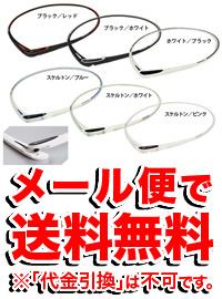 【ゆうメール便!送料無料】ファイテンRAKUWAネックSクロスタイプ43cmホワイト/ブラック(0210TG412252)(ゆうメールRAKUWAX30X50X100ネックRAKUWAネックファイテンネックレス磁気ネックレスチタンネックレス)