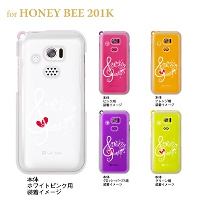 【HONEY BEE ケース】【201K】【Soft Bank】【カバー】【スマホケース】【クリアケース】【ミュージック】【音符】 09-201k-mu0007の画像
