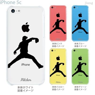 【iPhone5c】【iPhone5c ケース】【iPhone5c カバー】【ケース】【カバー】【スマホケース】【クリアケース】【クリアーアーツ】【野球】【ピッチャー】 06-ip5c-ca0204の画像