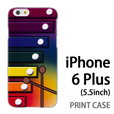 iPhone6 Plus (5.5インチ) 用『No1 X_木琴 虹色背景』特殊印刷ケース【 iphone6 plus iphone アイフォン アイフォン6 プラス au docomo softbank Apple ケース プリント カバー スマホケース スマホカバー 】の画像