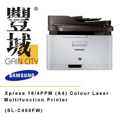 qoo10 samsung xpress 18 4ppm a4 colour laser multifunction printer sl c460 computer game. Black Bedroom Furniture Sets. Home Design Ideas