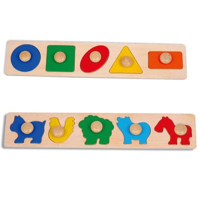 七色花幼教益智幼儿园玩具嵌板式拼图游戏几何/动物拼